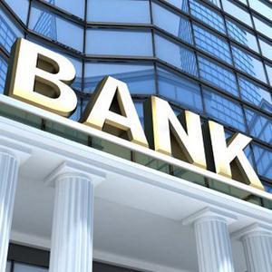Банки Багана