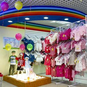 Детские магазины Багана