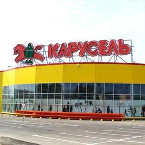 Гипермаркеты Багана