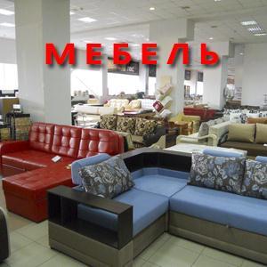 Магазины мебели Багана