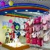 Детские магазины в Багане
