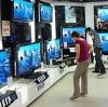 Магазины электроники в Багане