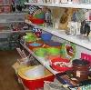 Магазины хозтоваров в Багане