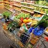 Магазины продуктов в Багане