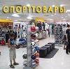 Спортивные магазины в Багане