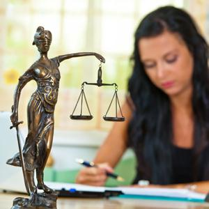 Юристы Багана